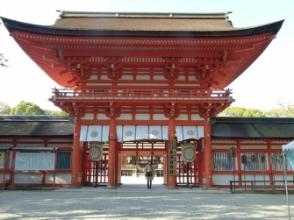 Kyoto - incentivní zájezd OMT group